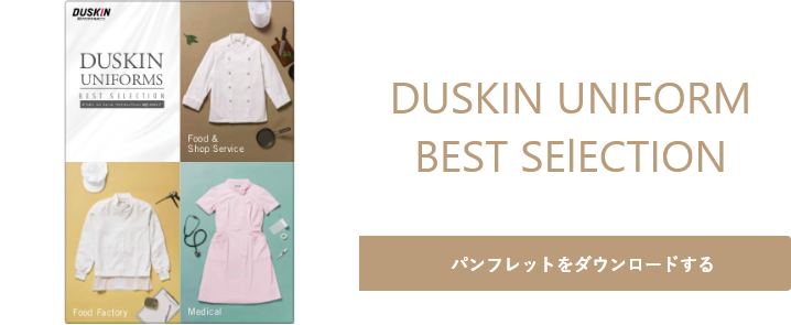 DASKIN UNIFORM BEST SELECTION